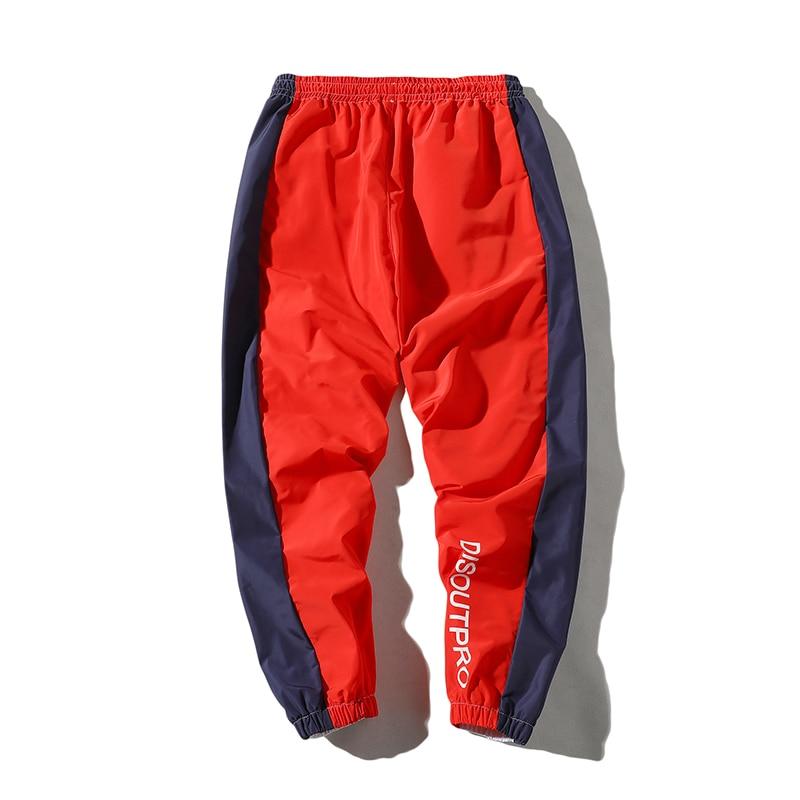 Pantalon urbana 2020 - trap King store